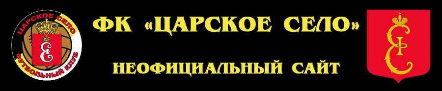 НЕОФСАЙТ ФК